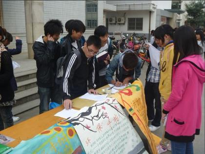 """蓝天绿地协会""""环保帕客 玩转时尚""""现场宣传【2011】"""